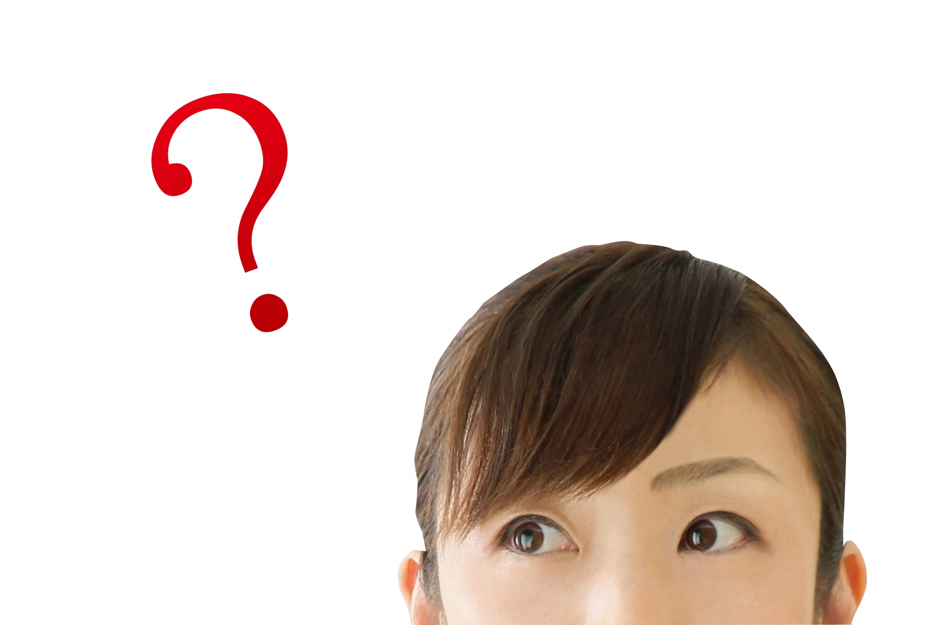 新潟の不動産会社の口コミはどのように調べればいい?